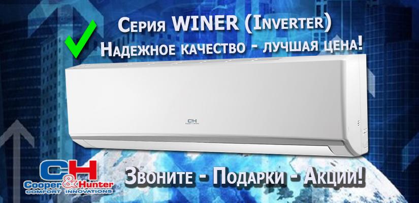 banercooper-825x400