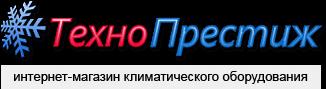 Магазин кондиционеров ТехноПрестиж